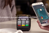 MWC-Samsung Pay